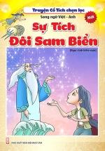 Truyện Cổ Tích Chọn Lọc Song Ngữ Việt - Anh - Sự Tích Đôi Sam Biển
