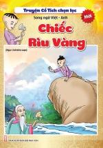 Truyện Cổ Tích Chọn Lọc Song Ngữ Việt - Anh - Sự Tích Chiếc Rìu Vàng