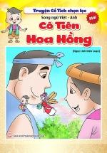 Truyện Cổ Tích Chọn Lọc Song Ngữ Việt - Anh - Sự Tích Cô Tiên Hoa Hồng
