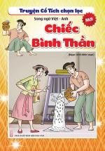 Truyện Cổ Tích Chọn Lọc Song Ngữ Việt - Anh - Sự Tích Chiếc Bình Thần