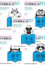 Combo Sách Luyện Thi Năng Lực Nhật Ngữ N1