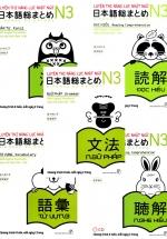 Combo Sách Luyện Thi Năng Lực Nhật Ngữ N3