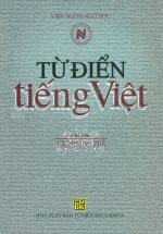 Từ Điển Tiếng Việt (GS Hoàng Phê)