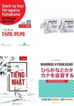 Combo Tài Liệu Học Chữ Cái Hiragana Trong Tiếng Nhật