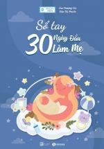 Số Tay 30 Ngày Đầu Làm Mẹ