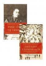 Combo Sách Fukuzawa Yukichi: Khái Lược Văn Minh Luận + Phúc Ông Tự Truyện (Bộ 2 Cuốn)