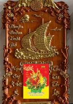 Tranh Đốc Lịch Gỗ Hương Thuận Buồm Xuôi Gió 03 Treo Tường Cao Cấp + Tặng Kèm Bloc Đại Giá 85.000đ