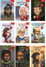 Combo Bộ Sách Chân Dung Những Người Thay Đổi Thế Giới