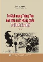 Từ Cách Mạng Tháng Tám Đến Toàn Quốc Kháng Chiến - Tư Liệu Và Suy Nghĩ (Tập 2)