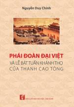 Phái Đoàn Đại Việt Và Lễ Bát Tuần Khánh Thọ Của Thanh Cao Tông