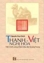 Thanh - Việt Nghị Hòa