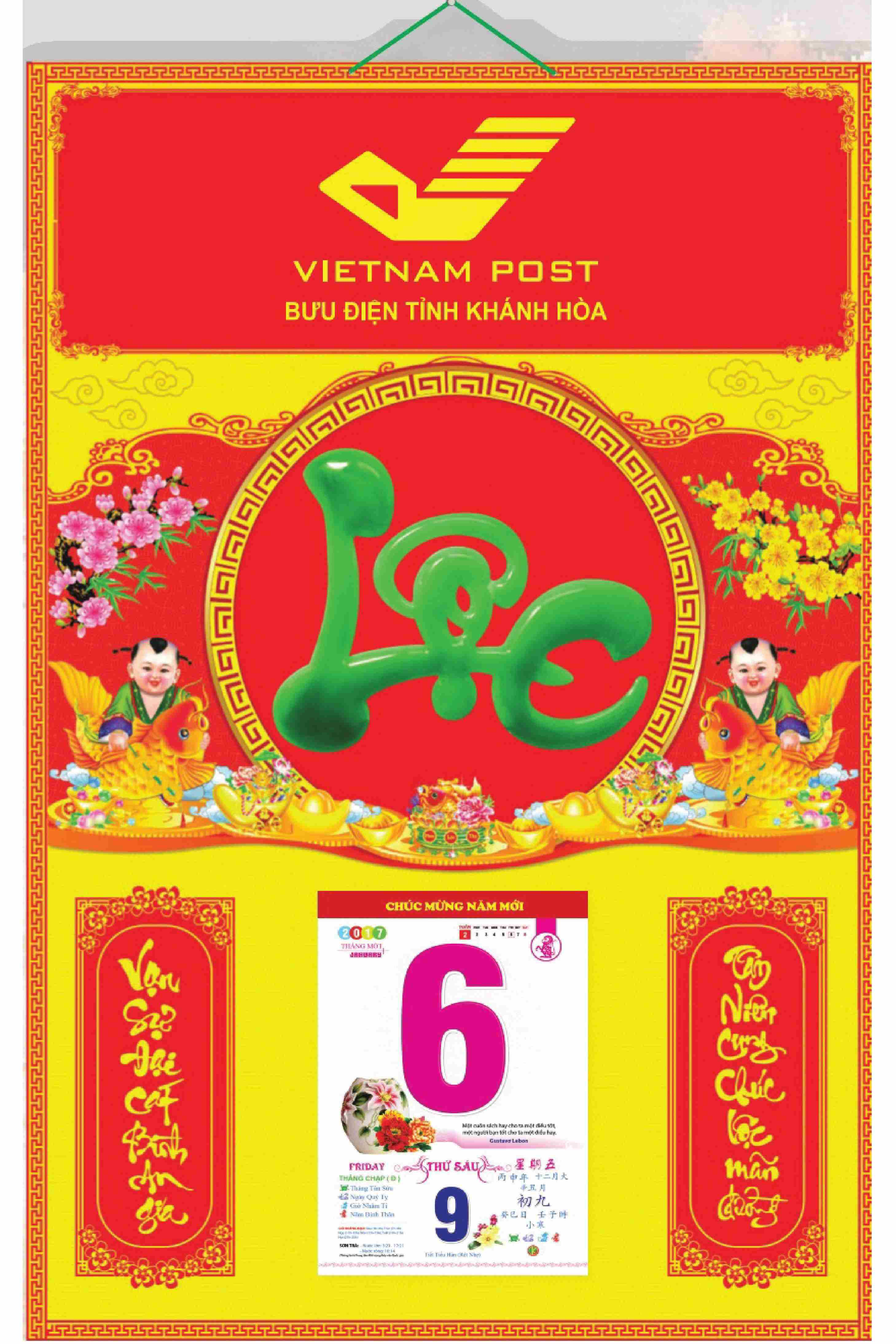 Bìa Treo Lịch Đỏ 40x60- Dán Nổi Chữ Lộc - EBOOK/PDF/PRC/EPUB