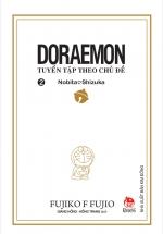 Doraemon - Tuyển Tập Theo Chủ Đề Tập 2: Nobita Và Shizuka