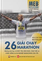 26 Giải Chạy Marathon