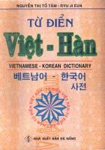 Từ Điển Việt - Hàn (Hồng Ân)