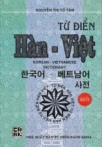 Từ Điển Hàn - Việt (Hồng Ân)