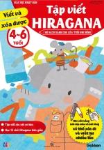 Tập Viết Hiragana (4-6 Tuổi) - Giáo Dục Nhật Bản - Bộ Sách Dành Cho Lứa Tuổi Nhi Đồng