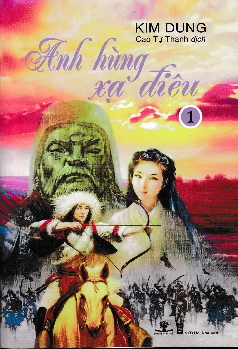 Anh Hùng Xạ Điêu ( Trọn Bộ 8 quyển) - EBOOK/PDF/PRC/EPUB