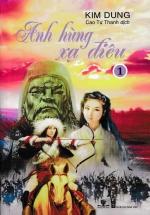 Anh Hùng Xạ Điêu ( Trọn Bộ 4 quyển)