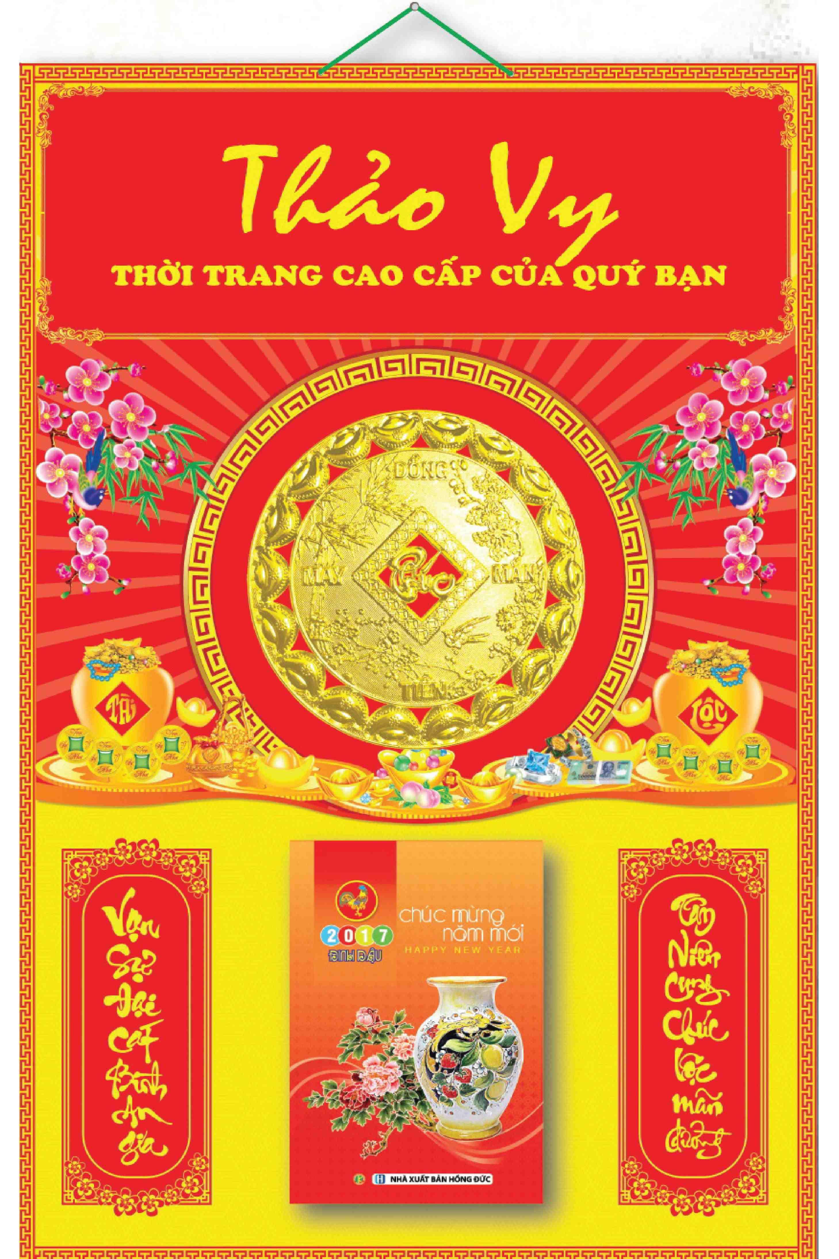 Bìa Treo Lịch 2017- Dán Nổi Đồng Tiền KV-103