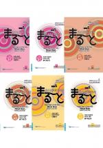 Giáo Trình Marugoto - Ngôn Ngữ Và Văn Hóa Nhật Bản (Bộ 6 Quyển)