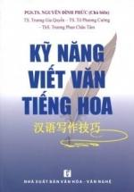 Kỹ Năng Viết Văn Tiếng Hoa