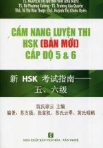 Cẩm Nang Luyện Thi HSK Cấp Độ 5 & 6 (Bản Mới) - Kèm CD