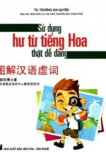 Sử Dụng Hư Từ Tiếng Hoa