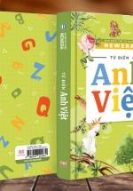 Từ Điển Anh – Việt (Á Châu Books)