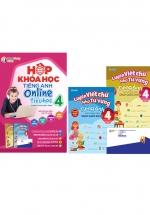 Hộp Khóa Học Tiếng Anh Online Tiểu Học Lớp 4