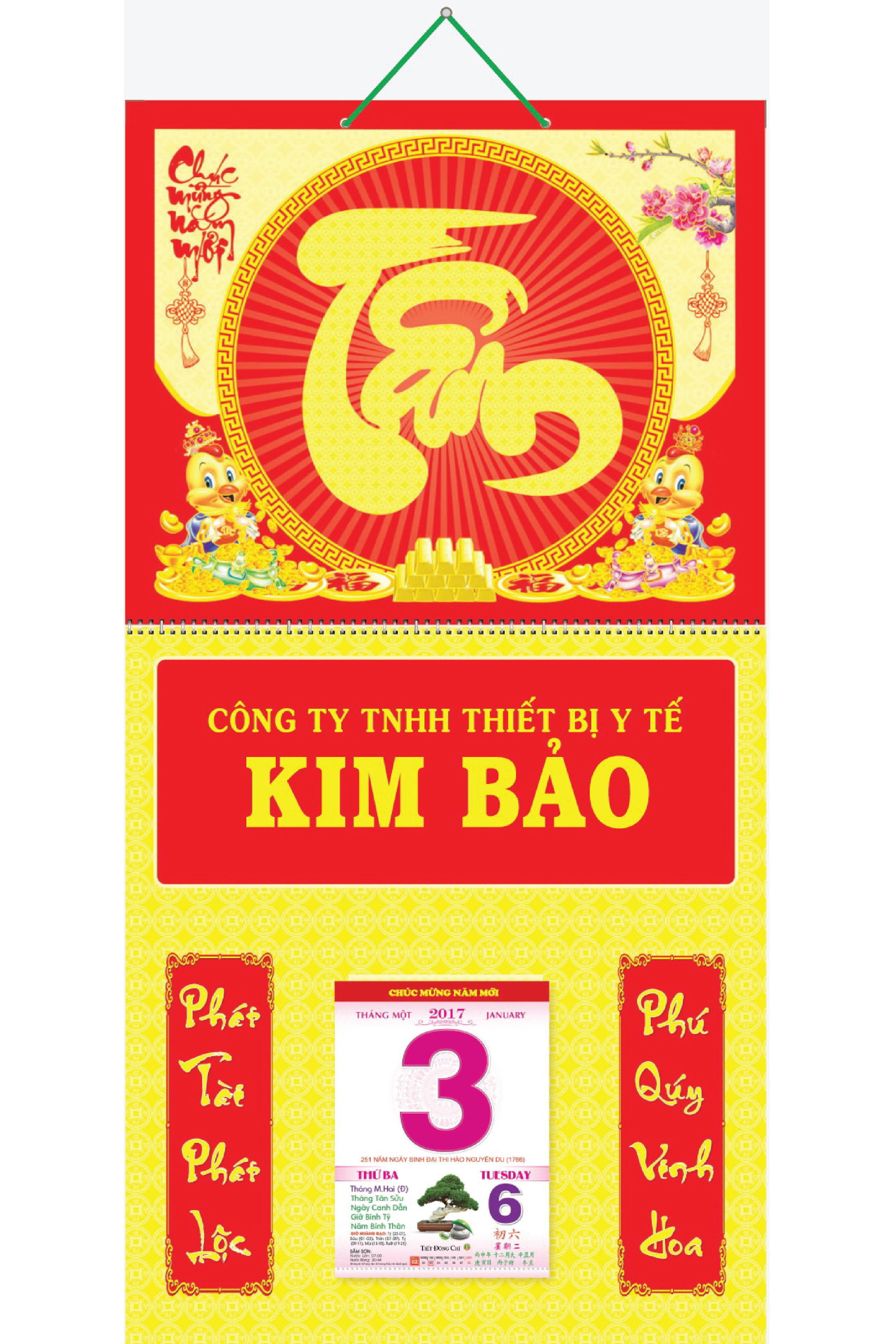Bìa Treo Lịch 2017 Lò Xo Giữa Bế Nổi Chữ Tâm KV.88 - EBOOK/PDF/PRC/EPUB