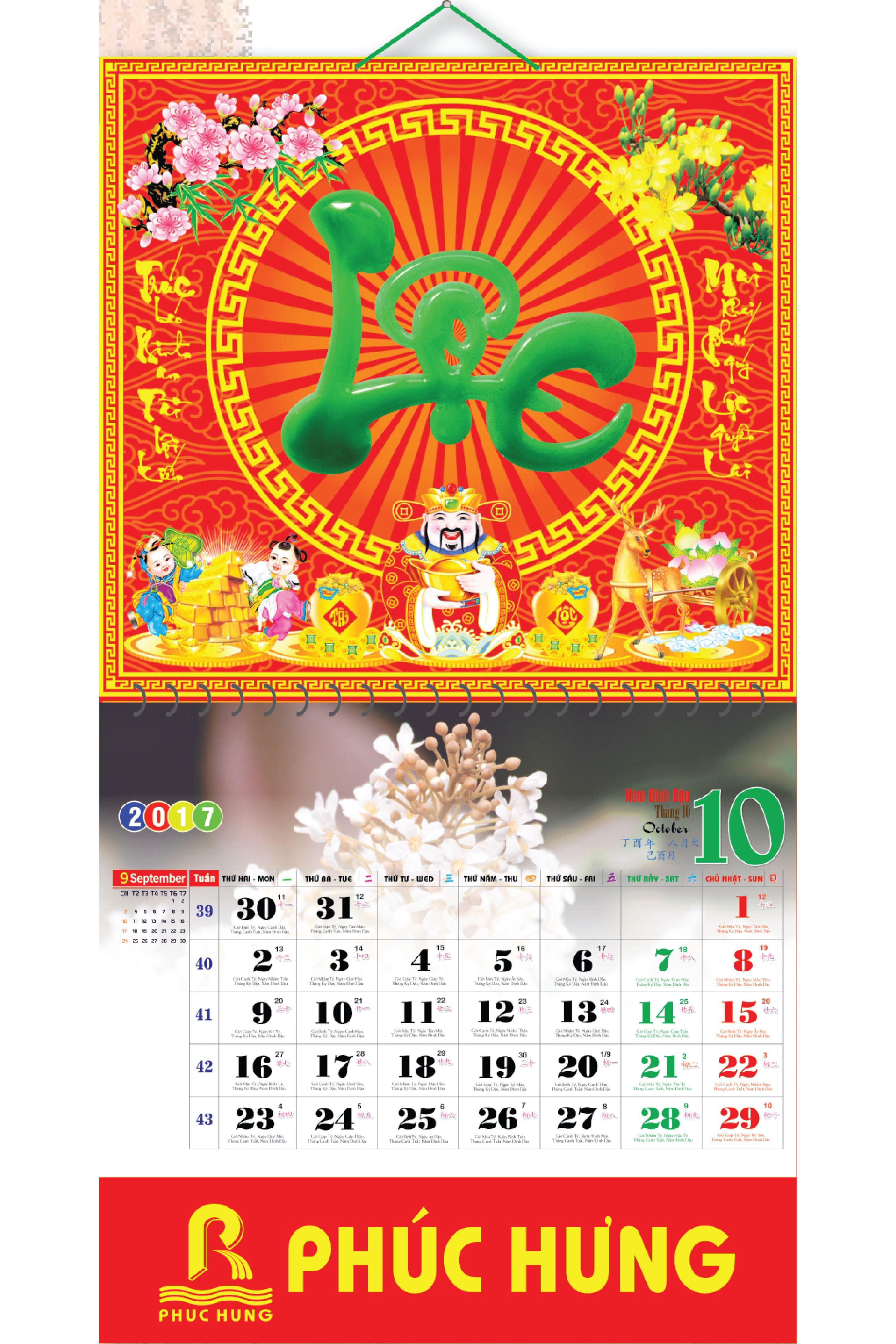Bìa Treo Lịch Lò Xo Giữa Gắn Bộ Số Dán Nổi 2017 Chữ Lộc Cẩm Thạch KV.70 - EBOOK/PDF/PRC/EPUB