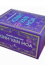 Limited Boxset Kính Vạn Hoa (Bộ 45 Tập)