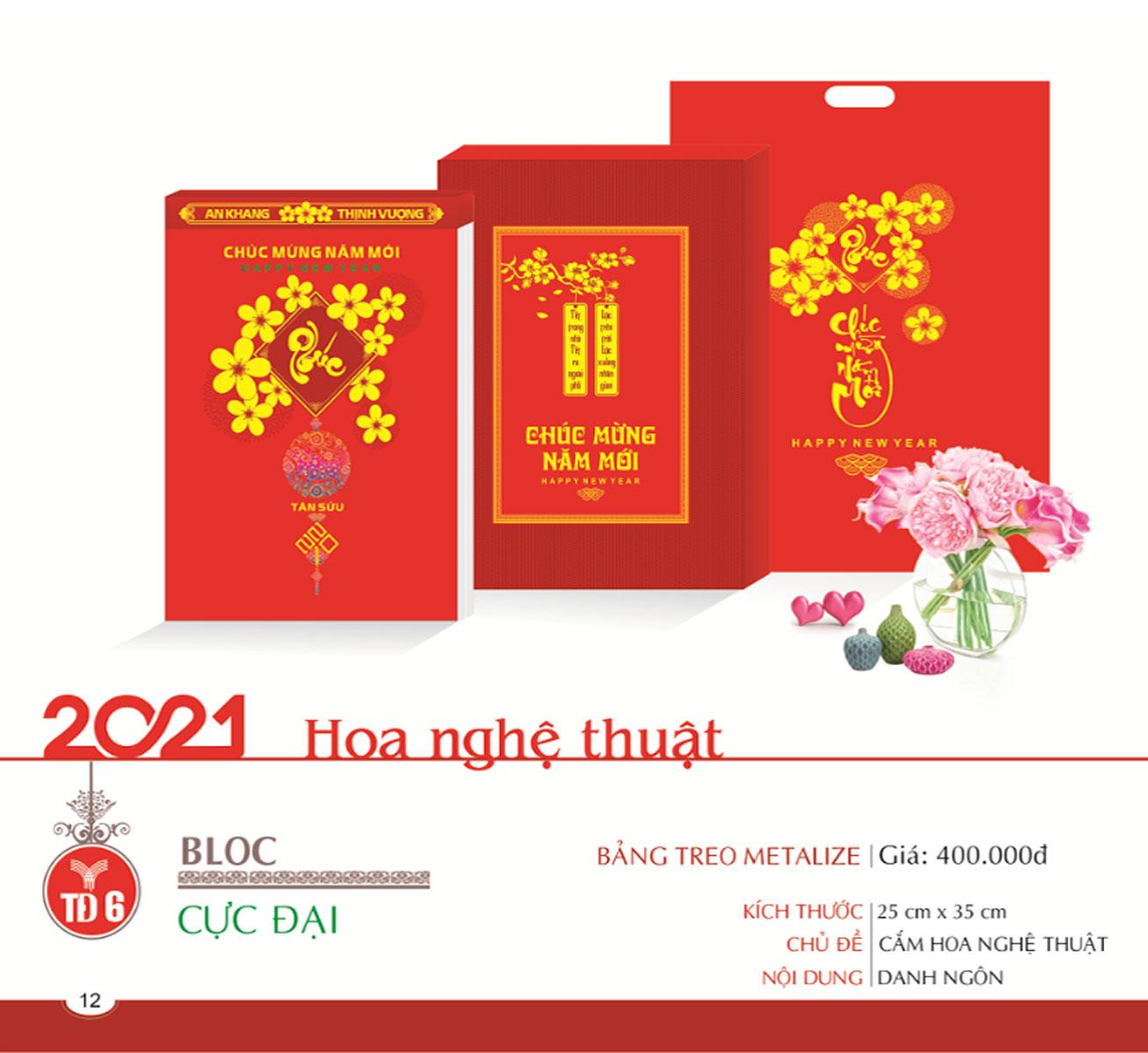 Lịch Bloc 2021 (25x35 Cm) - Hoa Nghệ Thuật - TĐ 06
