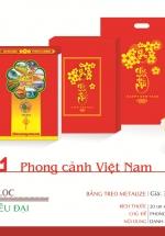 Lịch Bloc 2021 (20x30 Cm) - Phong Cảnh VIệt Nam - TĐ 12