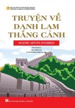Tuyển Tập Những Câu Chuyện Kinh Điển Trung Quốc - Truyện Về Danh Lam Thắng Cảnh