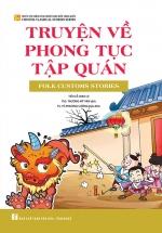 Tuyển Tập Những Câu Chuyện Kinh Điển Trung Quốc - Truyện Về Phong Tục Tập Quán