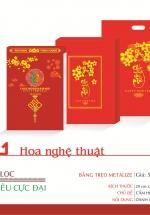 Lịch Bloc Siêu Cực Đại 2021 (29x42 Cm) - Hoa Nghệ Thuật - TĐ02