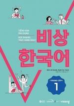 Tiếng Hàn Ứng Dụng - Học Nhanh, Thực Hành Ngay - Trung Cấp 1