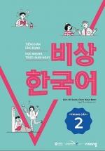 Tiếng Hàn Ứng Dụng - Học Nhanh, Thực Hành Ngay - Trung Cấp 2