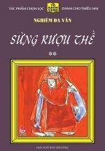 25 Năm Tủ Sách Vàng - Sừng Rượu Thề - Tập 2