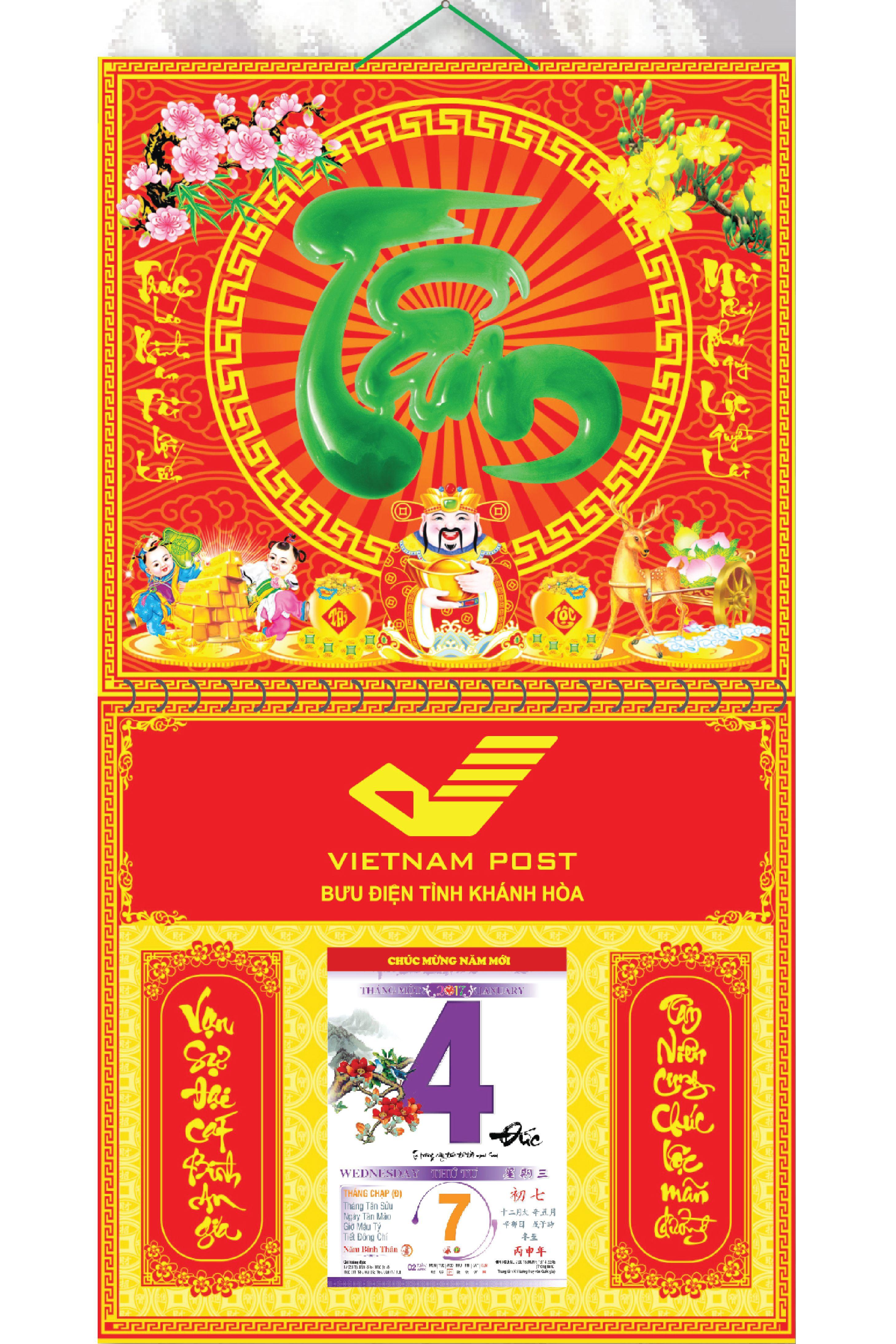 Bìa Treo Lịch Tết 2017 Lò Xo Giữa Gắn Bloc Dán Nổi Chữ Tâm Cẩm Thạch KV.47 - EBOOK/PDF/PRC/EPUB
