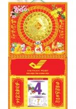 Bìa Treo Lịch Lò Xo Giữa Gắn Bloc Dán Nổi 2017 Hình Đồng Tiền KV.44