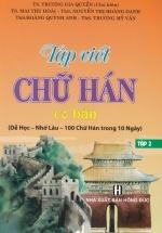 Tập Viết Chữ Hán Cơ Bản - Tập 2