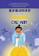 Hack Não Chữ Hán (Bài Tập)
