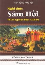 Nghi Thức Sám Hối 48 Lời Nguyện Phật A-Di-Đà