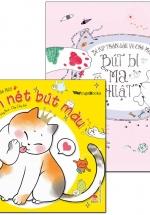 Combo Bí Kíp Thần Sầu Vẽ Chó Mèo (Bộ 2 Cuốn)