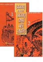 Đông Chu Liệt Quốc (Trọn Bộ 2 Tập) (Bìa Cứng)