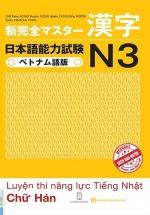 Tài Liệu Luyện Thi Năng Lực Tiếng Nhật N3 - Chữ Hán