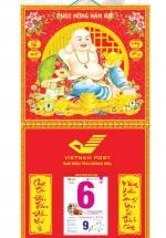 Bìa Treo Lịch 2017 Lò Xo Giữa Gắn Bloc Bế Nổi Phật Di Lặc  KV.24